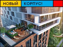 «Событие» Премиальные квартиры.